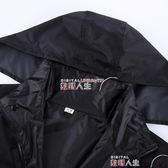 雨衣 成人男巡邏徒步急救物業保安雙層防水加厚單人反光雨衣 數碼人生