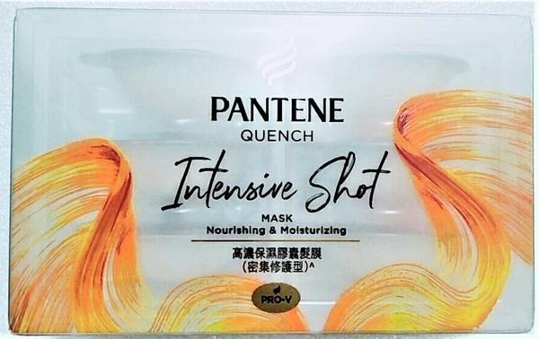 PANTENE潘婷高濃保濕膠囊髮膜(密集修護/輕盈水潤 型)12ml*6