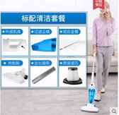 韓夫人吸塵器家用大吸力超靜音手持式地毯強力除螨小型 【全網最低價】 LX