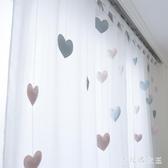 窗簾 現代簡約薄白紗繡花臥室客廳落地飄窗純白色窗紗簾公主風 df13382【大尺碼女王】