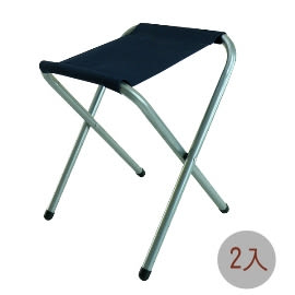 【LIFECODE】簡易外出帆布折疊椅(2入)免運費 LC434