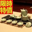 茶具組合 全套含茶海茶壺茶杯-汝窯泡茶陶...
