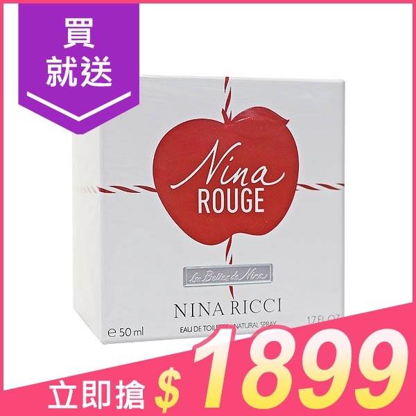NINA RICCI 太妃甜心女性淡香水(50ml)【小三美日】※禁空運