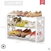 鞋櫃簡易防塵鞋架多層鞋櫃簡約現代爾碩數位3c