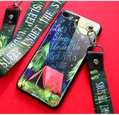 iPhone 8 Plus 手機殼 全包防摔保護套 矽膠軟殼 保護殼 手機套 掛繩掛脖 太空 卡通光面 iPhone8