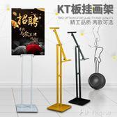 KT板展架易拉寶立式展示架雙面海報架立牌斜面廣告架子設計制作     伊鞋本鋪
