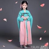 女童古裝古典齊胸襦裙錶演演出服裝兒童仙女裙 深藏blue