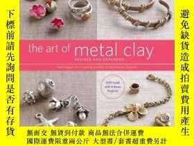 二手書博民逛書店Art罕見of Metal Clay, Revised and Expanded, The竄珠裝飾技術 Y36