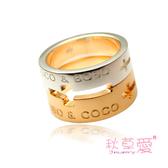 《 SilverFly銀火蟲銀飾 》秋草愛-Love Match系列-純銀刻字戒指(十字架男女對戒)