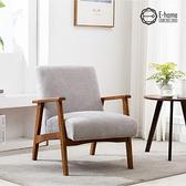 E-home Sena賽娜布面厚感實木腳休閒椅-灰色灰色