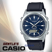 CASIO卡西歐 手錶專賣店 國隆 AMW-S820-2A 指針男錶 橡膠錶帶 藍 太陽能 防水