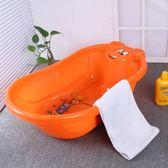 兒童浴盆 兒童卡通浴盆小浴盆寶寶浴盆嬰兒塑料浴盆【韓國時尚週】