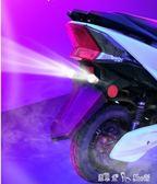 車燈 電動摩托車后尾燈改裝 電瓶車LED爆閃牌照剎車燈超亮警示燈泡通用 潔思米