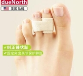 分趾器 美國腳趾彎曲矯正器錘狀趾整形矯正器重疊趾分指器男女成人可穿鞋 MKS交換禮物
