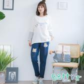 betty's貝蒂思 動物拼布彈性腰圍休閒長褲(寶藍)