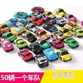 兒童玩具小汽車 男孩小玩具個性回力汽車模型小學生獎品 BT5783『男神港灣』