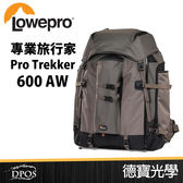 LOWEPRO 羅普 Pro Trekker 600 AW 專業旅行家 大砲專業包  立福公司貨 相機包 送抽獎券