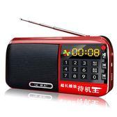 鋒立 F3收音機MP3老年老人迷你小音響插卡音箱便攜式播放器隨身聽 igo 薔薇時尚