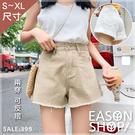 EASON SHOP(GU6909)簡約褲口前毛邊抽鬚流蘇撕邊後反摺卷邊牛仔短褲女高腰熱褲寬鬆修身顯瘦A字寬褲