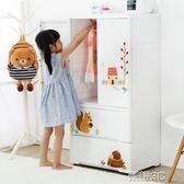 收納櫃 收納櫃子兒童衣櫃子寶寶儲物櫃子嬰兒整理櫃子塑料抽屜式收納櫃子子  榮耀3c