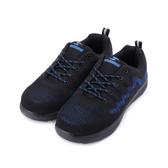 PROMARKS 寶瑪士 飛織輕量安全鞋 黑藍 男鞋 鞋全家福