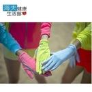 【海夫健康生活館】HOII授權 SunSoul后益 防曬 涼感 手套
