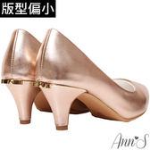 Ann'S金屬色調後跟金立體小蝴蝶尖頭低跟包鞋-玫瑰金