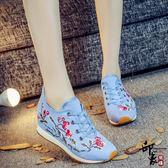 梨花落刺繡繡花布鞋復古民族風旅游鞋休閒運動散步鞋單鞋 快速出貨