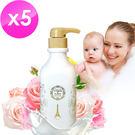 山羊奶 玫瑰白皙亮澤沐浴乳 500ML / 五瓶組