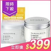 日本 Unlabel 植萃舒芙蕾高保濕霜(110g)【小三美日】原價$580
