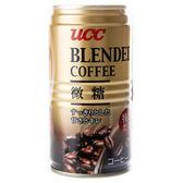 日本 UCC 綜合咖啡飲料 少糖 185g 上島珈琲 blend