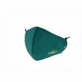中華綠纖維 - 綠纖維口罩( 大 ) ( 無盒裝 )