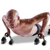 俯臥撐支架健身器材家用室內瘦肚子美腰部收腹肌輪運動馬甲線女男  巴黎街頭