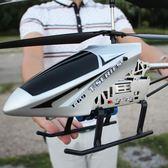 新品高品質耐摔直升機 超大型遙控充電飛機 無人機飛行器模型玩具WY【萬聖節促銷】