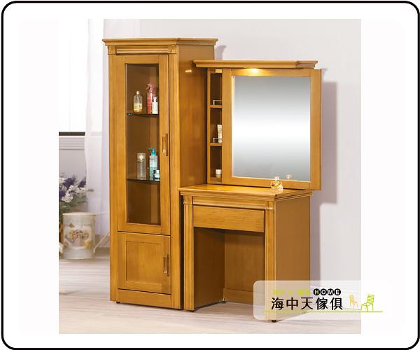 {{ 海中天休閒傢俱廣場 }} G-35 摩登時尚 臥室系列 158-6 亞緹香檜3.5尺化妝台(含椅)
