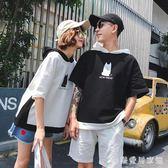 情侶T恤2019夏裝新款韓版卡通拼色連帽短袖T恤女學生寬鬆半袖上衣 QG24736『樂愛居家館』