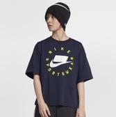 NIKE服飾系列-AS W NSW NSP TOP SS 女款短袖上衣-NO.AT0567451
