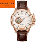 【萬年鐘錶】Giorgio Fedon 1919義大利工藝  TIMELESS IV 白x玫瑰金帶  GFBG008