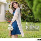 《EA2651》花苞拋袖蕾絲長版開襟外套...