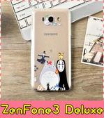 【萌萌噠】ASUS ZenFone3 Deluxe(5.7吋) ZS570KL超萌可愛龍貓保護殼 輕薄全包矽膠軟殼 手機殼