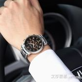 手錶日歷防水韓版時尚學生錶運動商務鋼帶男錶皮帶石英男士手錶薄 艾莎嚴選