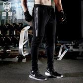 運動褲男長褲 收口春夏季薄款寬鬆休閒小腳訓練大碼跑步健身褲雷魅