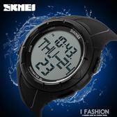 時尚學生手錶男士運動計步手錶戶外多功能手錶防水電子錶男 Ifashion