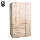 ♥多瓦娜 【日式工業】4X7四抽衣櫃/衣櫥-三色-18048-WB2