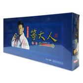 震達等大人(龍湯)六瓶/盒 公司貨中文標 PG美妝