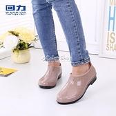 雨鞋 低筒雨鞋女士水鞋女雨靴短筒時尚防水鞋廚房防滑膠鞋工作套鞋 快速出貨