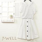 J-WELL 格紋襯衫單排釦A字傘裙二件組 (組合A352 8J1595白+8J1191白)