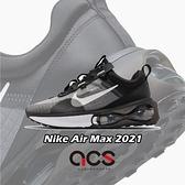 Nike 休閒鞋 Air Max 2021 休閒鞋 黑 灰 大氣墊 男鞋 厚底 增高 【ACS】 DA1925-001