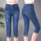 七分牛仔褲女夏季薄款高腰女士7分大碼中年女褲媽媽寬鬆破洞中褲
