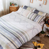 床包兩用被組 / 雙人加大【彩遊之嬉-兩色可選】含兩件枕套  100%天絲  戀家小舖台灣製AAU315